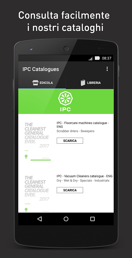 IPC Catalogues- screenshot