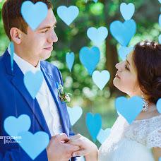 Wedding photographer Tatyana Voloshina (Voloha). Photo of 14.03.2015