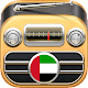 Radio United Arab Emirates FM Download on Windows