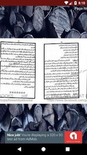 Kala Jadu Urdu Mein - náhled