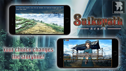 Suikopath - Free to Play for PC