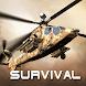 Gunship War:Total Battle - Androidアプリ