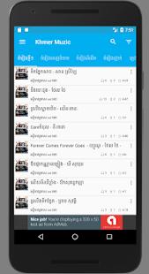 Khmer music   Khmer song - náhled