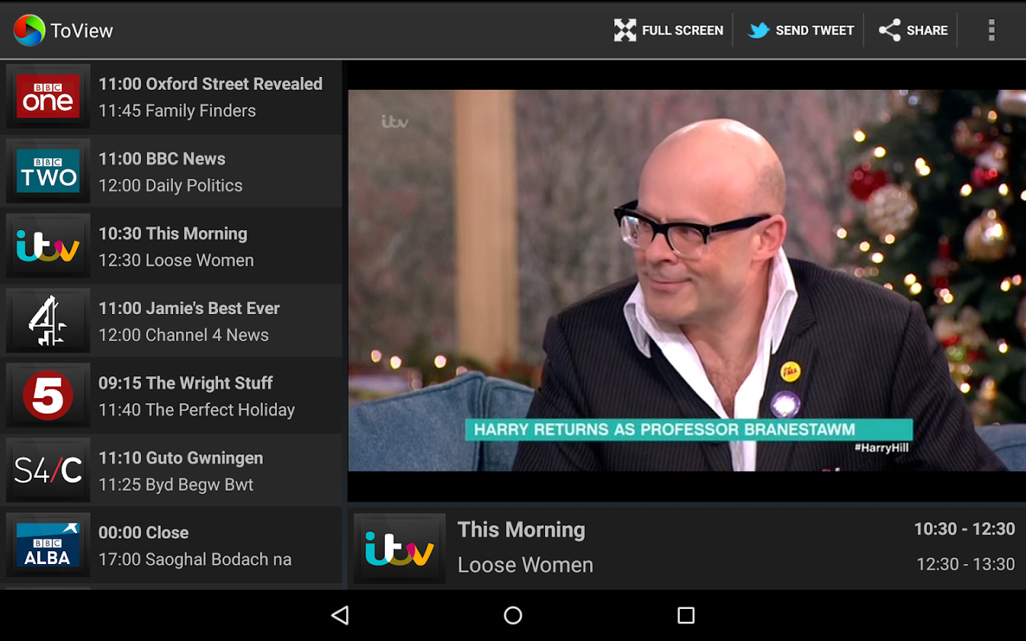 ToView Live TV- screenshot
