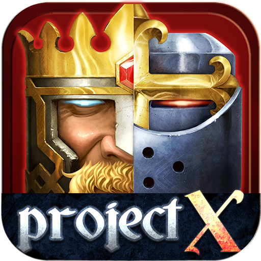 Project X (Unreleased) (game)