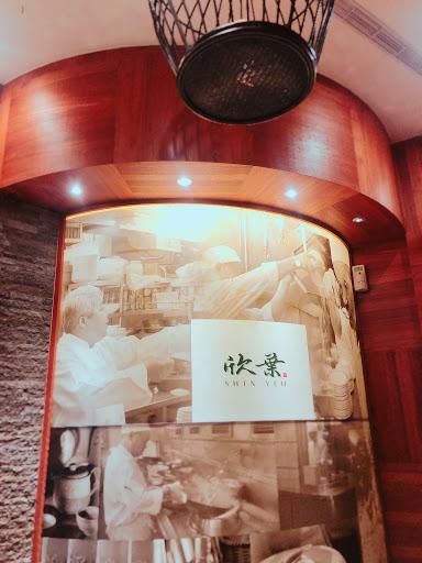 台灣朋友強烈推薦的餐廳一定不會錯👍🏻要提前訂位喔,否則真的要等很久呢❤️