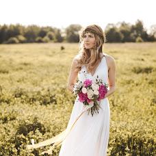 Wedding photographer Katya Chernyak (KatyaChernyak). Photo of 25.05.2018