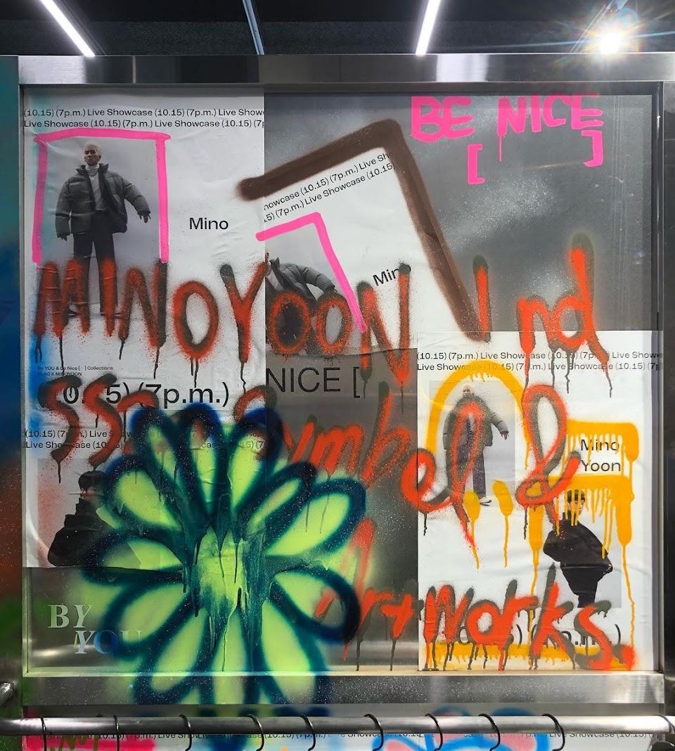 mino yoon exhibit 1