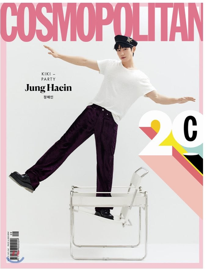 cosmo20_18