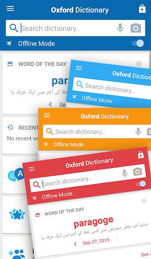 Oxford English Urdu Dictionary screenshot 2