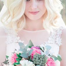 Wedding photographer Alena Fadeeva (skyline). Photo of 24.04.2017