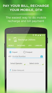 Money Transfer, UPI app, Recharge & Merchant Pay- screenshot thumbnail