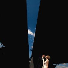 Wedding photographer Aleksandr Vostrikov (samara163rus). Photo of 29.07.2016