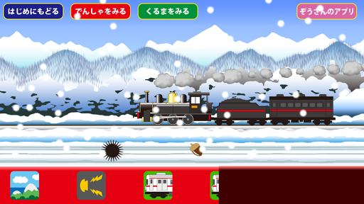 train cancan[Free]  gameplay | by HackJr.Pw 4