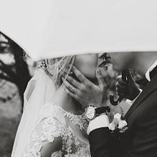 Wedding photographer Rimma Yamalieva (yamalieva). Photo of 07.09.2017