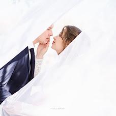 Wedding photographer Aleksandr Lizunov (lizunovalex). Photo of 21.04.2018