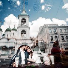 Wedding photographer Aleksandra Kosova (afelialu). Photo of 17.06.2018