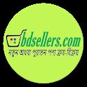 BDsellers - Kroy, Bikroy , Sell & Buy icon