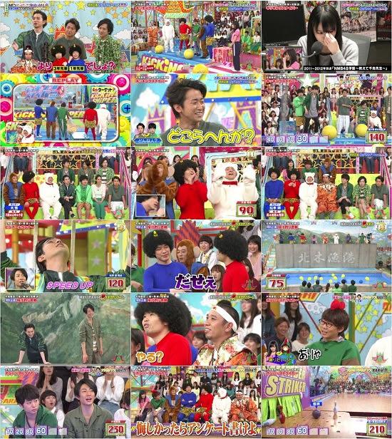 (TV-Variety)(720p) VS Arashi (Yamamoto Sayaka) 170525
