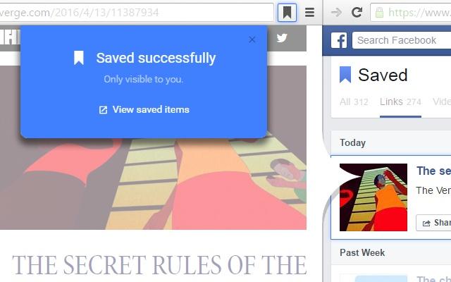 Save Any Page Screenshot