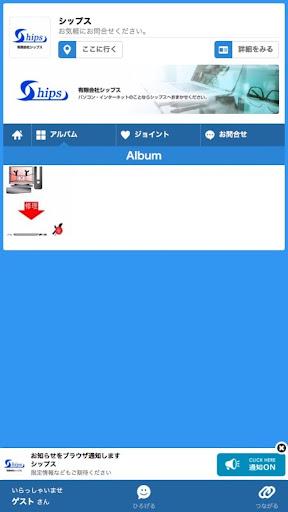 u30b7u30c3u30d7u30b9 1.8 Windows u7528 2