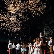 Wedding photographer Denis Bufetov (DenisBuffetov). Photo of 08.08.2018