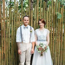 Wedding photographer Aleksandr Gulko (AlexGulko). Photo of 14.09.2016