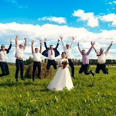 Wedding photographer Kristina Likhovid (Likhovid). Photo of 22.08.2017