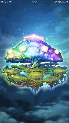 ガチャの確定演出 虹色の木の画像