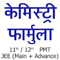 Chemistry Formula in Hindi icon