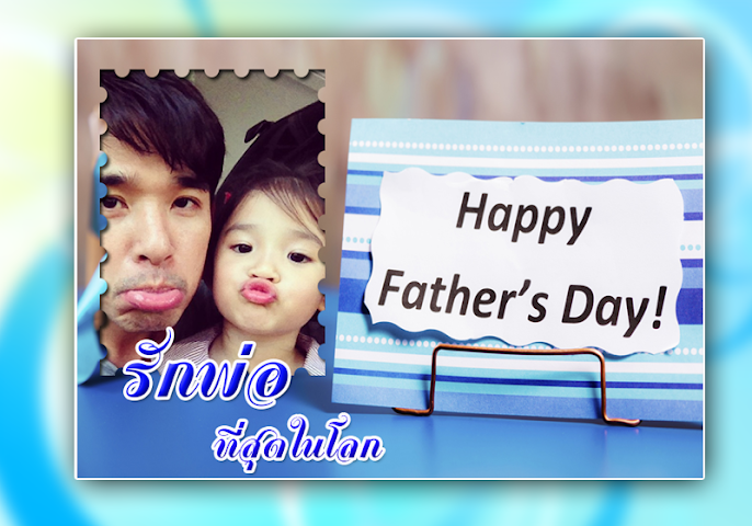 android Happy Father's Day Card Screenshot 3