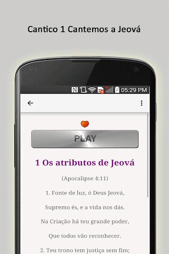 Cante de Corau00e7u00e3o para Jeovu00e1 5.0 screenshots 5