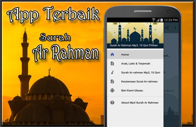 Mp3 Surah Ar Rahman Android Appar Appagg