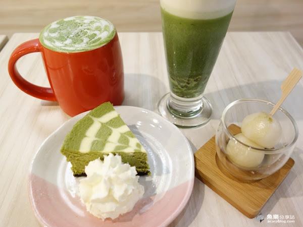 Machikaka 抹茶甜點下午茶 南京復興捷運美食
