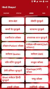 Hindi Shayari, WhatsApp Status & Jokes 2019 App Download For Android 3