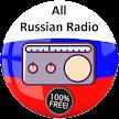 Russian Radio All FM in One APK