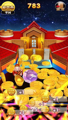 推金币 screenshot 3