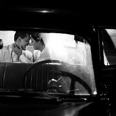 Wedding photographer Vagner Macedo Leme (vagnermacedo). Photo of 11.10.2016
