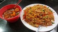 Food Bowl photo 8