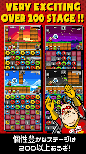 Match 3 Puzzle - Mr.Rockets -- screenshot thumbnail