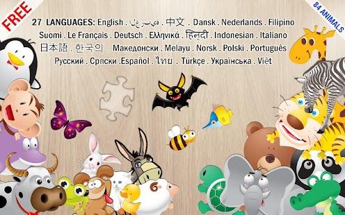 Animals Puzzle For Kids- screenshot thumbnail