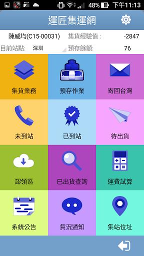 博雅•中国象棋(残局挑战) on the App Store - iTunes - Apple
