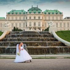 Esküvői fotós Zoltán Füzesi (moksaphoto). Készítés ideje: 30.10.2018