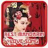 Best Mandarin Love Song icon
