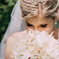 Wedding photographer Anastasiya Besselovskaya (modjostudio). Photo of 30.07.2017