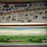 hakone train stations in Hakone, Kanagawa, Japan