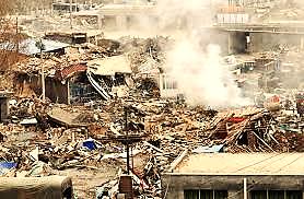 2 trận động đất rung chuyển miền tây Trung Quốc - KhoaHoc.tv