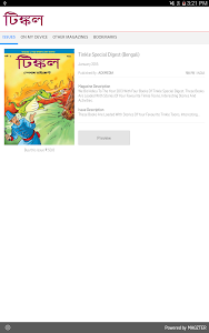 Tinkle Special Digest Bengali screenshot 0