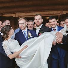 Wedding photographer Grey Mount (greymountphoto). Photo of 21.08.2017