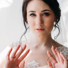Wedding photographer Mariya Kostina (MashaKostina). Photo of 07.05.2018